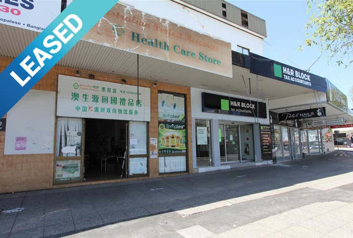 Shop 2/192-196 Belmore Road Riverwood NSW 2210 - Image 1