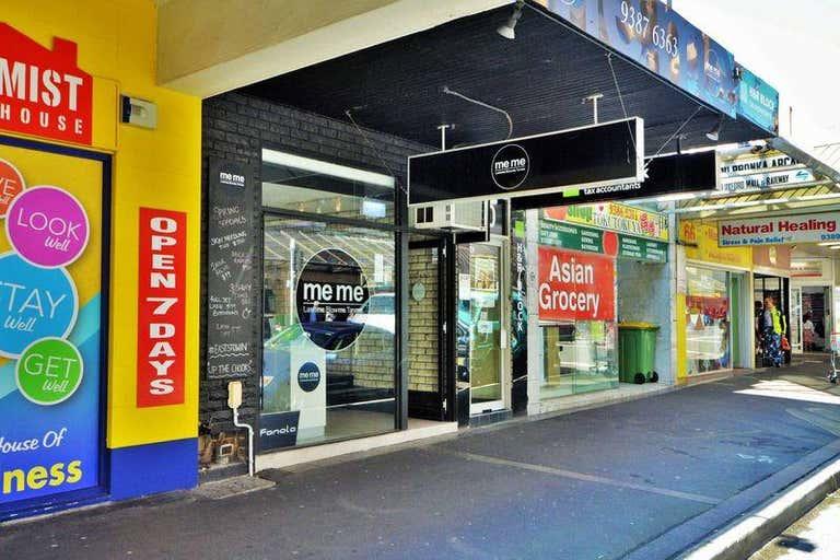 60 Spring Street Bondi Junction NSW 2022 - Image 2