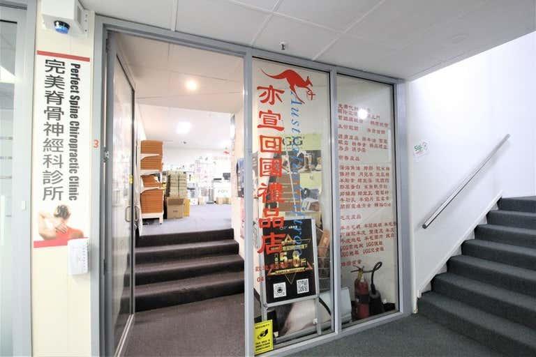 Level 2, Shop 3/227 Forest Road Hurstville NSW 2220 - Image 3