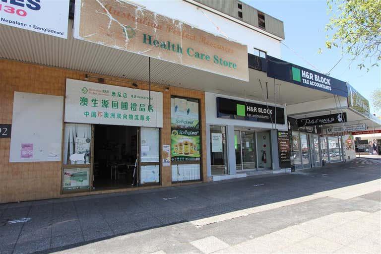 Shop 2/192-196 Belmore Road Riverwood NSW 2210 - Image 2